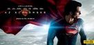 Man of Steel - Hungarian Movie Poster (xs thumbnail)