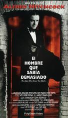 The Man Who Knew Too Much - Spanish VHS cover (xs thumbnail)