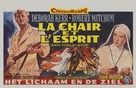 Heaven Knows, Mr. Allison - Belgian Movie Poster (xs thumbnail)
