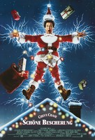Christmas Vacation - German Movie Poster (xs thumbnail)