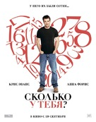 What's Your Number? - Russian Movie Poster (xs thumbnail)