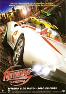 Speed Racer - Argentinian Movie Poster (xs thumbnail)