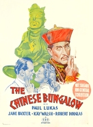 The Chinese Bungalow - British Movie Poster (xs thumbnail)