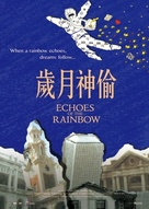 Sui yuet san tau - Hong Kong Movie Poster (xs thumbnail)