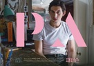 Paterson - South Korean Movie Poster (xs thumbnail)