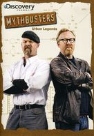 """MythBusters"" - DVD cover (xs thumbnail)"