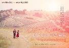 Destination Wedding - South Korean Movie Poster (xs thumbnail)