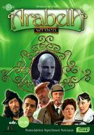 """Arabela se vrací"" - Polish Movie Cover (xs thumbnail)"
