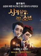 Jack et la mécanique du coeur - South Korean Movie Poster (xs thumbnail)