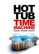 Hot Tub Time Machine - Movie Poster (xs thumbnail)