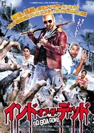 Go Goa Gone - Japanese Movie Poster (xs thumbnail)