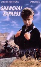 Foo gwai lit che - VHS cover (xs thumbnail)