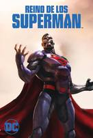 Reign of the Supermen - Mexican Movie Poster (xs thumbnail)