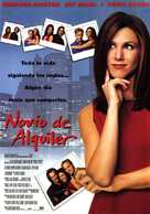 Picture Perfect - Spanish Movie Poster (xs thumbnail)