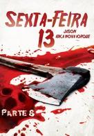 Friday the 13th Part VIII: Jason Takes Manhattan - Brazilian DVD movie cover (xs thumbnail)