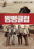 The Bang Bang Club - South Korean Movie Poster (xs thumbnail)