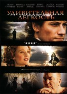 Amazing Grace - Russian DVD movie cover (xs thumbnail)