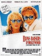 Postcards from the Edge - French Movie Poster (xs thumbnail)