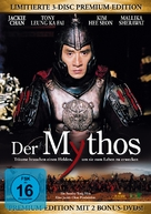 Shen hua - German DVD cover (xs thumbnail)