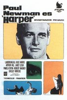 Harper - Spanish Movie Poster (xs thumbnail)