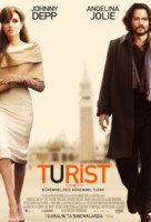 The Tourist - Turkish Movie Poster (xs thumbnail)