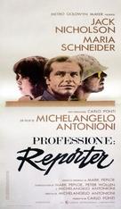The Passenger - Italian Movie Poster (xs thumbnail)