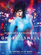 Ghost in the Shell - French Movie Poster (xs thumbnail)