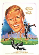 Barefoot in the Park - German Movie Poster (xs thumbnail)