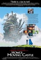 Hauru no ugoku shiro - Movie Poster (xs thumbnail)