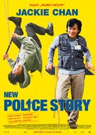 New Police Story - German Movie Poster (xs thumbnail)