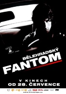 The Belgrade Phantom - Czech Movie Poster (xs thumbnail)