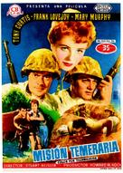 Beachhead - Spanish Movie Poster (xs thumbnail)
