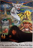 Die unendliche Geschichte - German Movie Poster (xs thumbnail)