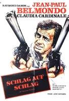 La scoumoune - German Movie Poster (xs thumbnail)