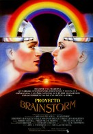 Brainstorm - Spanish Movie Poster (xs thumbnail)