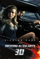 Drive Angry - Argentinian DVD movie cover (xs thumbnail)