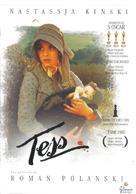 Tess - Spanish Movie Cover (xs thumbnail)