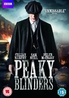 """Peaky Blinders"" - British DVD cover (xs thumbnail)"