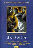 Delo N. 306 - Russian DVD cover (xs thumbnail)