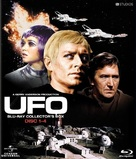 """UFO"" - Japanese Blu-Ray cover (xs thumbnail)"