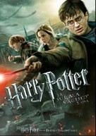 Harry Potter and the Deathly Hallows: Part II - Estonian DVD movie cover (xs thumbnail)