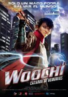 Woochi - Spanish Movie Poster (xs thumbnail)
