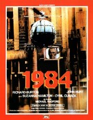 Nineteen Eighty-Four - French Movie Poster (xs thumbnail)