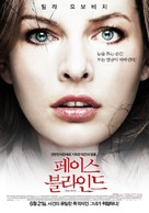 Faces in the Crowd - South Korean Movie Poster (xs thumbnail)