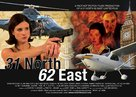 31 North 62 East - British Movie Poster (xs thumbnail)