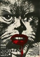 Yabu no naka no kuroneko - Polish Movie Poster (xs thumbnail)