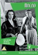 Macao - British DVD cover (xs thumbnail)