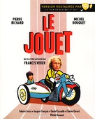 Le jouet - French Movie Cover (xs thumbnail)