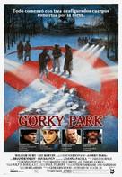 Gorky Park - Spanish Movie Poster (xs thumbnail)