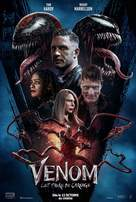 Venom: Let There Be Carnage - Belgian Movie Poster (xs thumbnail)